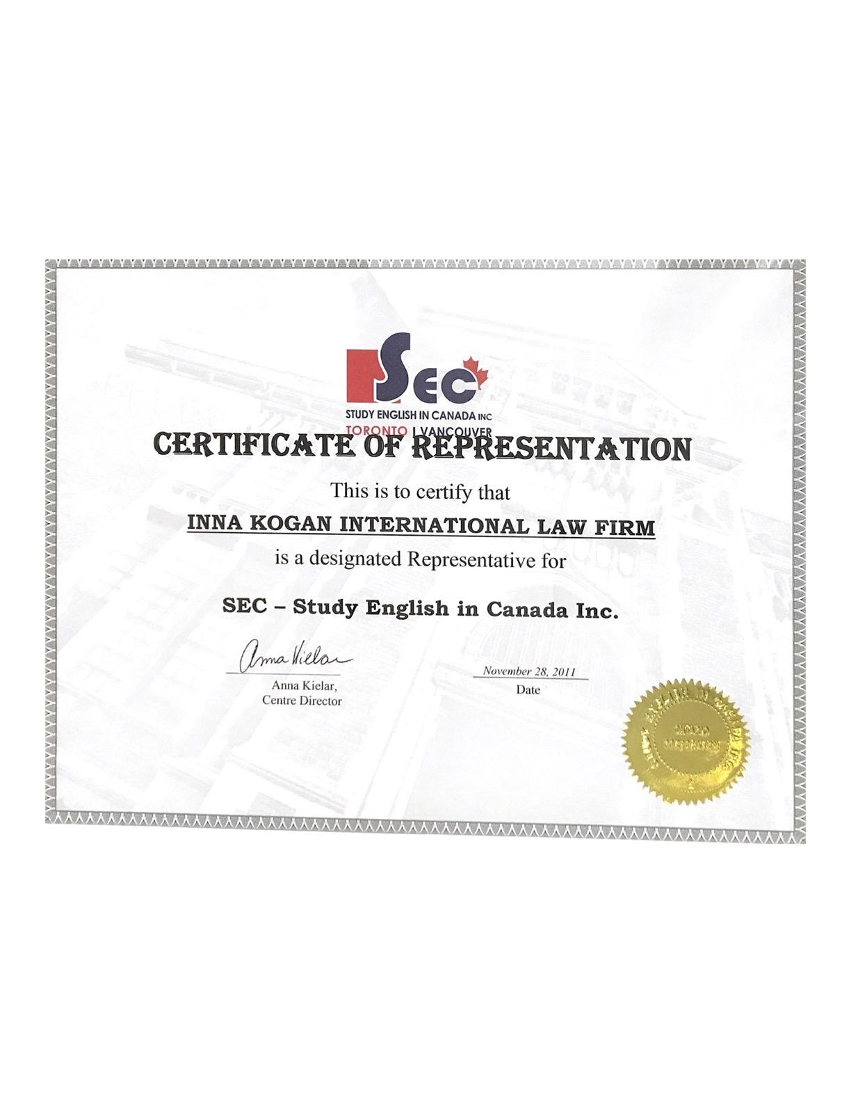 Сертификат/документ